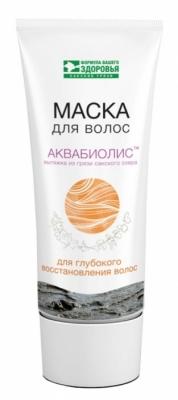 Маска для волос АКВАБИОЛИС «Для глубокого восстановления волос» 200мл.