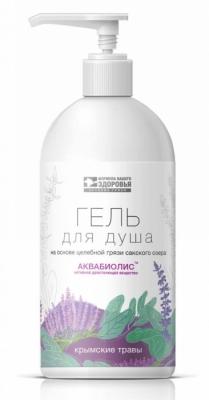 Гель для душа Крымские травы АКВАБИОЛИС 300мл.