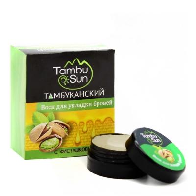 Воск для укладки бровей «Tambusun» с фисташковым маслом 5 мл.
