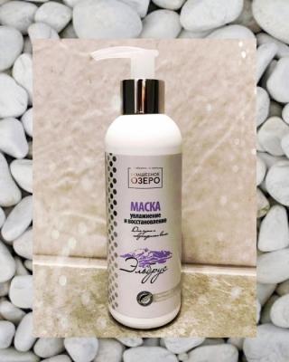 Маска для волос Увлажнение и восстановление «Волшебное Озеро» 200мл.