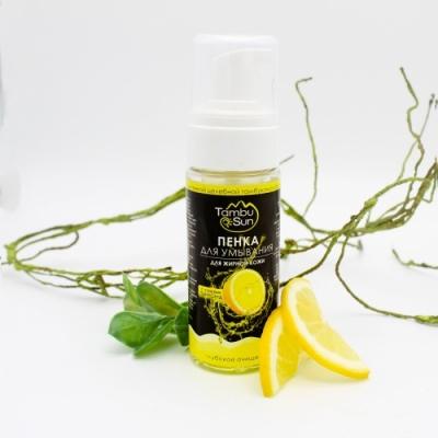 Пенка для умывания с лимонным соком для энергичных 150 мл.