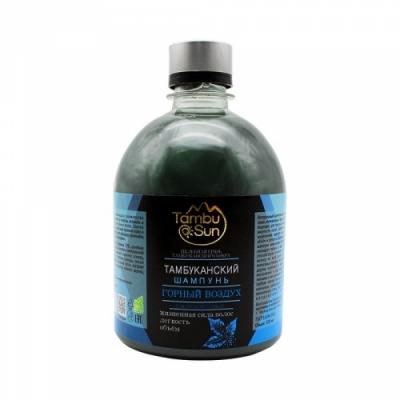 Тамбуканский шампунь для волос «Горный воздух» с морской солью 500 мл.