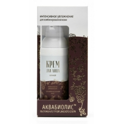 Аквабиолис Крем для лица Ночной «Интенсивное увлажнение» для комбинированной кожи 50 мл.