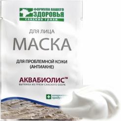 Аквабиолис Крем-маска для лица «Для проблемной кожи (антиакне)» 15мл.