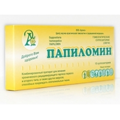 ПАПИЛОМИН суппозитории (свечи) №10 (Адонис)