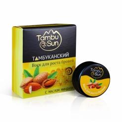 Воск Для роста бровей «Tambusun» с маслом миндаля 5 мл.