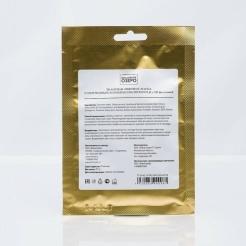 Тканевая маска с лифтинг эффектом и пептидным комплексом INTENSYL и вытяжкой из Тамбуканской грязи «Волшебное Озеро»