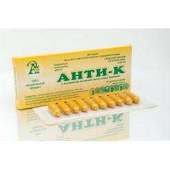Анти-К, суппозитории (свечи) с экстрактом лечебной грязи озера Тамбукан№10 (Адонис)