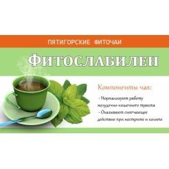 Фиточай травяной «Фитослабилен» 30 гр. ф/п (20*1,5гр)