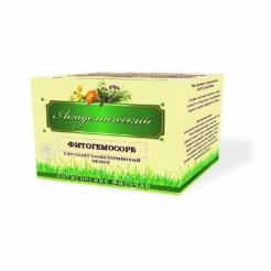 Фиточай травяной «Академический» «Фитогемосорб» 30 гр. ф/п (20*1,5гр)