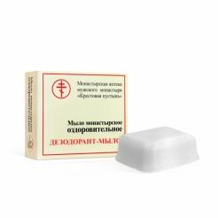 Монастырское мыло «Дезодорант-мыло» Солох Аул 30 г.