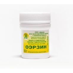 Гранулы гомеопатические «Оэрзин»10гр.