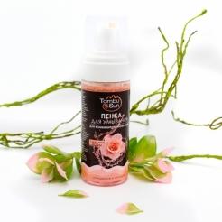 Пенка для умывания с маслом розы для комбинированной кожи 150 мл.