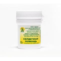 Гранулы гомеопатические «Сердечная помощь»10гр.