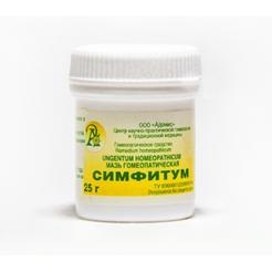 Мазь гомеопатическая «СИМФИТУМ» 25гр.