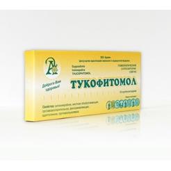 ТУКОФИТОМОЛ суппозитории (свечи) №10 (Адонис)